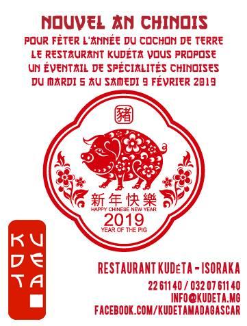 SPÉCIALITÉS CHINOISES AU KUDETA ISORAKA du mardi 5 au samedi 9 février 2019